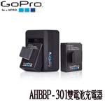 GoPro AHBBP-301 Dual Battery Charger USB雙電池充電器 適用HERO3/3+ (總代理公司貨)