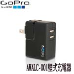 GoPro AWALC-001 Wall Charger 壁式充電器(總代理公司貨)