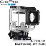 GoPro AHDEH-301 Dive Housing-197 潛水盒 60公尺 適用HERO3/4 (總代理公司貨)