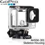 GoPro AHSSK-301 Skeleton Housing 標準側開保護盒 適用HERO3/4 (總代理公司貨)
