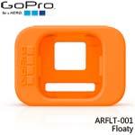 GoPro ARFLT-001 Floaty 漂浮保護套 適用HERO Session(總代理公司貨)
