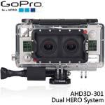 GoPro AHD3D-301 Dual HERO System 3D保護盒 60公尺 適用HERO3+ (總代理公司貨)