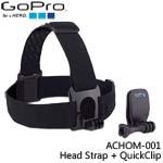 GoPro ACHOM-001 Head Strap + QuickClip 快拆頭部綁帶(總代理公司貨)