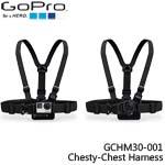 GoPro GCHM30-001 Chesty-Chest Harness 胸前綁帶 適用大人(總代理公司貨)