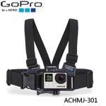 GoPro ACHMJ-301 Junior Chesty 胸前綁帶 (小)(總代理公司貨)