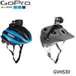 GoPro GVHS30 Vented Helmet Strap Mount 頭盔帶(總代理公司貨)