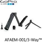 GoPro AFAEM-001 3-Way 三向多功能手持桿(總代理公司貨)