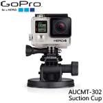 GoPro AUCMT-302 Suction Cup 快拆吸盤配件(總代理公司貨)