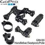 GoPro GRH30 Handlebar/Seatpost/Pole Mount 小圓管固定座(總代理公司貨)