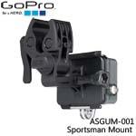 GoPro ASGUM-001 Sportsman Mount 細圓管固定座(總代理公司貨)
