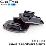 GoPro AACFT-001 Curved+Flat Adhesive Mounts 弧面x3+平面x3 黏著固定底座(總代理公司貨)