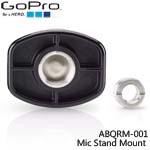 GoPro ABQRM-001 Mic Stand Mount 麥克風架連結座(總代理公司貨)