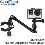 GoPro AMCLP-001 The Jam-Adjustable Music Mount 多功能可調式固定夾(總代理公司貨)(特價,售完調漲)