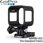 GoPro ARFRM-002 The Standard Frame 標準保護框 適用HERO Session(總代理公司貨)