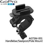 GoPro AGTSM-001 Handlebar/Seatpost/Pole Mount 車把/座桿/長桿固定座(總代理公司貨)