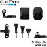 GoPro AGBAG-002 Grab Bag 多角度固定套組(總代理公司貨)