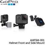 GoPro AHFSM-001 Helmet Front and Side Mount 安全帽前置+側邊固定座(總代理公司貨)