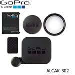 GoPro ALCAK-302 Protective Lens + Covers 鏡頭蓋背蓋套組 適用HERO3/3+/4 (總代理公司貨)(限量售完為止)