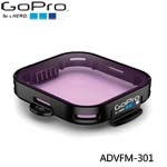 GoPro ADVFM-301 Magenta Dive Filter 60M潛水紫色濾鏡(潛水盒專用)(總代理公司貨)