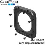 GoPro AMLRK-001 Lens Replacement Kit 鏡頭更換套件 適用HERO5 Session(總代理公司貨)
