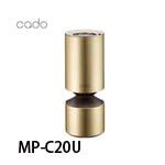 CADO MP-C20U 香檳金 空氣清淨機