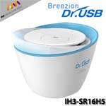 IM Healthcare IH3-SR16H5 迷幻藍 韓國Dr.USB Ionizer Plasma等離子產生器空氣清淨機/空氣淨化器