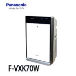Panasonic F-VXK70W ECONAVI智慧節能奈米水離子空氣清淨機
