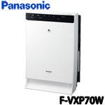 Panasonic F-VXP70W 加濕系列 空氣清淨機