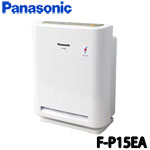 Panasonic F-P15EA 負離子系列 空氣清淨機