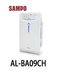SAMPO聲寶 AL-BA09CH PICO PURE空氣清淨機