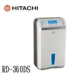 HITACHI日立 RD-360DS 晶鑽銀 17.5L FUZZY感溫適濕負離子清淨除濕機(限量售完為止)