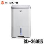 HITACHI日立 RD-360HS 閃亮銀 18L 負離子清淨除濕機