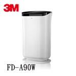 3M FD-A90W 除濕輪雙效空氣清淨除濕機
