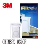 3M CHIMSPD-03UCF FAP03 清淨機濾網(含活性碳)(特價,售完調漲)