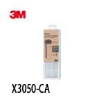 3M X3050-CA 空氣清淨機專用濾網