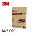 3M M13-ORF 空氣清淨機除臭加強濾網(特價,售完調漲)