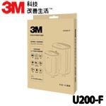 3M U120 空氣清淨機專用濾網(U200-F)