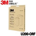3M U120 空氣清淨機 除臭加強專用濾網(U200-ORF)