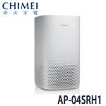 Chimei奇美 AP-04SRH1 白色 空氣清淨機