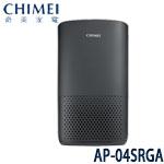 Chimei奇美 AP-04SRGA 黑色 空氣清淨機