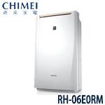 Chimei奇美 RH-06E0RM 6L 除濕機