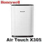 Honeywell Air Touch X305 空氣清淨機 (X305F-PAC1101TW)