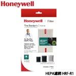 Honeywell HRF-R1 HRF-R1V1 True HEPA濾心 適用Console系列100/200/202/300系列