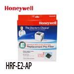 Honeywell HRF-E2-AP 除臭濾網(2入) 適用型號: 適用型號: HAP-801APTW, HAP-802APTW