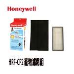 Honeywell HRF-CP2 寵物除臭濾網 適用機型:HHT-013APTW