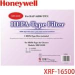 Honeywell XRF-16500 HEPA 濾網