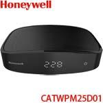 Honeywell CATWPM25D01 PM2.5顯示車用空氣清淨機
