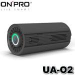 ONPRO UA-O2 科技灰 真·迷你空氣清淨機