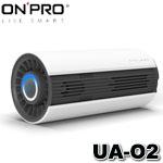 ONPRO UA-O2 純淨白 真·迷你空氣清淨機
