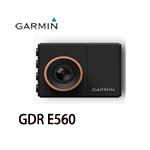 GARMIN GDR E560 高畫質語音聲控行車記錄器 010-01750-50(限量售完為止)